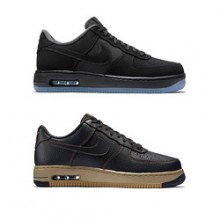 efa3dcb279038d Nike Air Force 1 Elite – Available Now