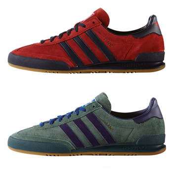 adidas originals jeans mkii green red p