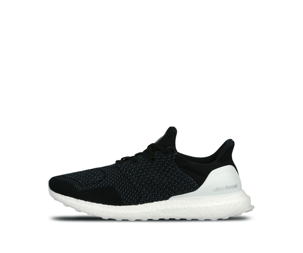Adidas Ultra Boost X Hypebeast Uncaged