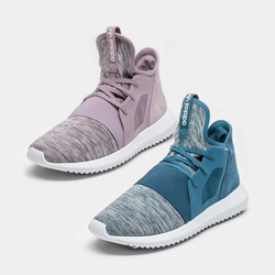adidas Originals Tubular Defiant Women's Running