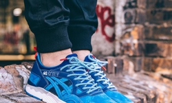 new concept af71a 79a4c mita sneakers x ASICS Tiger Gel Lyte V Trico