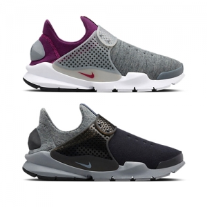 nikelab sock dart black grey 834669-001 834669-006 f