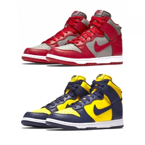 nike dunk high be true to your school michigan unlv f