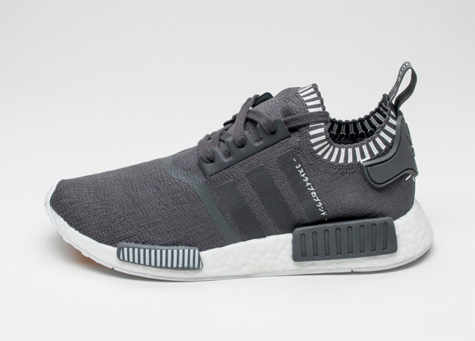 finest selection 64ec8 7e65b Making of (FULL VERSION) Adidas NMD x Louis Vuitton 1of1
