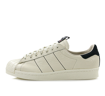 Cheap Adidas NEWS STREAM : Cheap Adidas Originals Superstar UP Snake