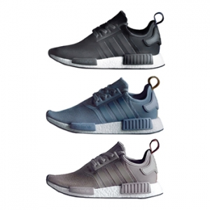 adidas nmd JD exclusive