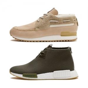 ADIDAS CONSORTIUM X END CLOTHING ZX 700 BOAT NMD CHUKKA feat