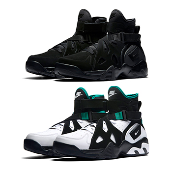 NIKE AIR UNLIMITED 889013-002 889013-001   RP