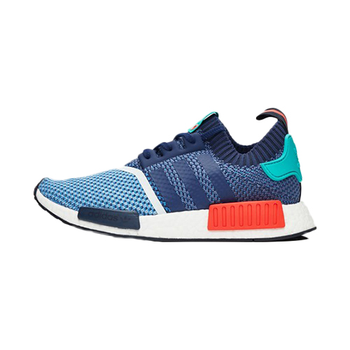 Packer Shoes X Adidas Nmd R Pk