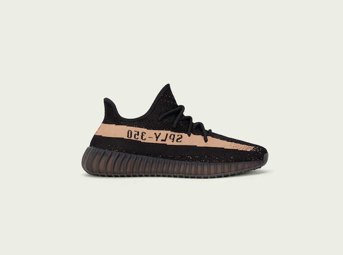 best sneakers 0b6ef 2b907 ADIDAS BY KANYE WEST YEEZY BOOST 350 - V2 COPPER