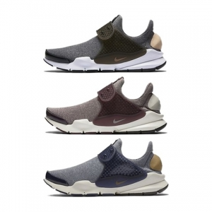 nike_womens_sock_dart_premium_maroon_navy_black_feat_480