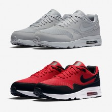 5b3d8d3d450feb Nike upgrades an icon with the NIKE AIR MAX 1 ULTRA 2.0 ESSENTIAL