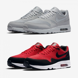 d9442a16e5 Nike upgrades an icon with the NIKE AIR MAX 1 ULTRA 2.0 ESSENTIAL