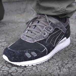 SIZE? EXCLUSIVE ASICS TIGER FAR SIDE OF THE MOON PACK