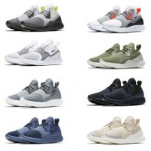 timeless design 6abd7 c6bf7 A First Look at the Nike LunarCharge Essential s Fresh New Colourways