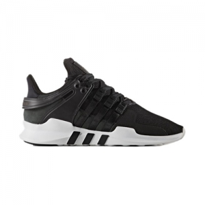 adidas Originals EQT Support ADV - Milled Leather - AVAILABLE NOW b9b17af129