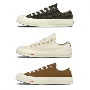 d1ee299317b Converse Archives - The Drop Date