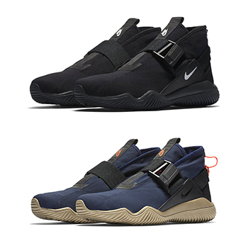NIKELAB ACG 07 KOMYUTER SHOE - AVAILABLE NOW - The Drop Date 984104a6f