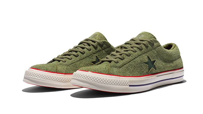 Military Tones The Converse X Undefeated One Star The