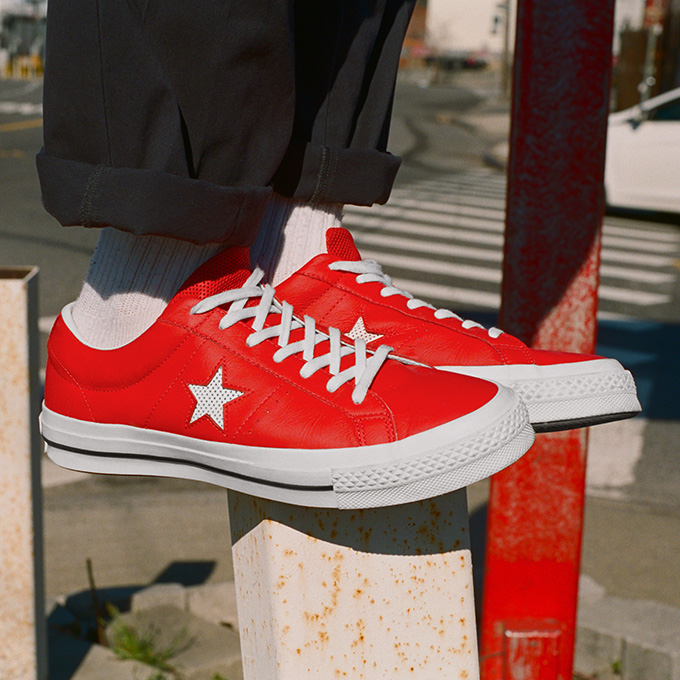The Converse One Star Lands in Perforated Leather The Drop