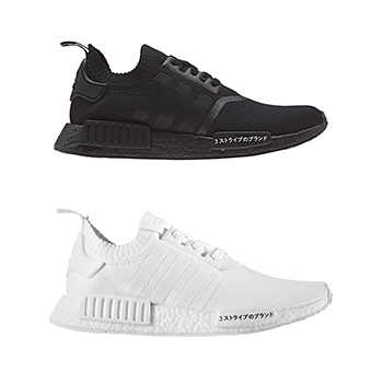 63b6d2aa1 ADIDAS ORIGINALS NMD R1 PK - JAPAN PACK - AVAILABLE NOW - The Drop Date
