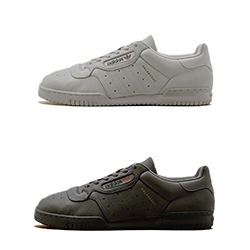 6dfd7c39770d The adidas YEEZY Powerphase Will Step into 2018 with a Simple Tonal Duo