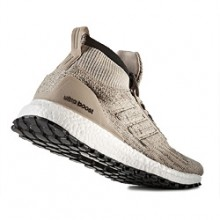 7576195215de The new adidas UltraBOOST ATR Mid Trace Khaki is Available Now