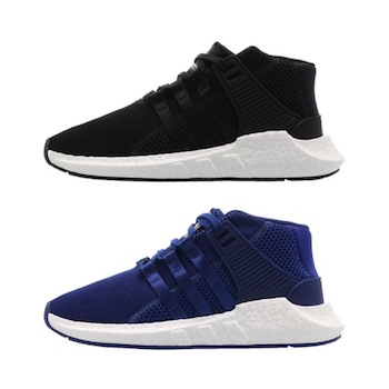 buy popular 7ff6f d3e52 ADIDAS CONSORTIUM X MASTERMIND EQT ULTRA MMW - AVAILABLE NOW ...