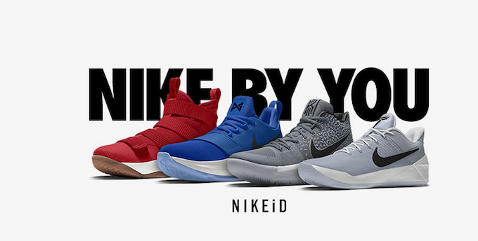 Make It Yours with the NikeiD Basketball Gear Up Series - The Drop