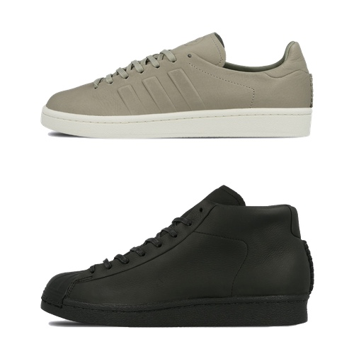separation shoes fbde6 f26a2 ADIDAS ORIGINALS BY WINGS   HORNS - CAMPUS   PROMODEL 80 - AVAILABLE NOW.  Previous. NIKE AIR ...