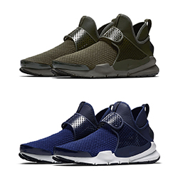 a9dc84a00ed The Nike Sock Dart Mid Is Getting a General Release... - The Drop Date