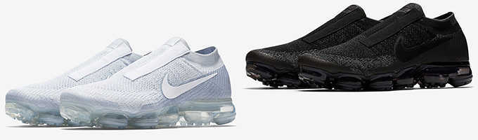 6d57b6449cadf The Nike Air VaporMax Laceless Will Release This Week - The Drop Date