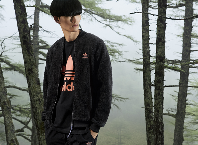 754ac6519 ADIDAS ORIGINALS   PHARRELL WILLIAMS HU HIKING CLOTHING COLLECTION ...