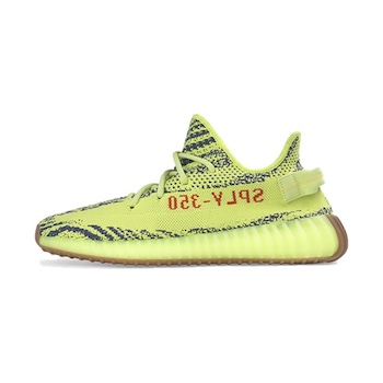 938ff37a367c9 adidas YEEZY Boost 350 V2 - Semi Frozen Yellow - AVAILABLE NOW - The ...