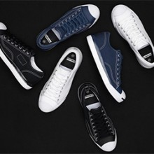 aec561495c2 Out Now  Fragment Design x Converse Jack Purcell Modern