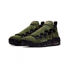newest 3831c 08c07 The Nike Air More Money Global Currency Pack has…