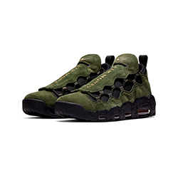 a1402586 Got Paper? The Nike Air More Money Global Currency Pack has... - The ...
