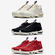 aecd0df20a4 Available Now  Nike Air Max 95 Pull Tab Pack