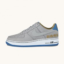 size 40 c7e81 03acf Re-release of the Nike Air Force 1 Chamber of Fear Pack