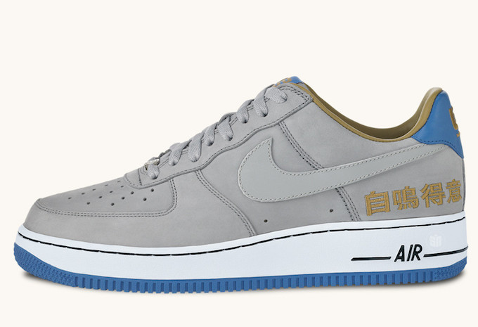 28b7a8a81930 Re-release of the Nike Air Force 1 Chamber of Fear Pack  - The Drop Date