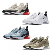 new concept 486de 08e60 Air Max Month Kicks Off in Style With New Colours of the Nike Air Max 270
