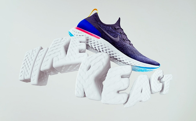 704b40b398c8 Available Now  the Revolutionary new Nike Epic React Flyknit - The ...