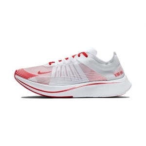 Nike Zoom Fly SP - TOKYO - AVAILABLE NOW