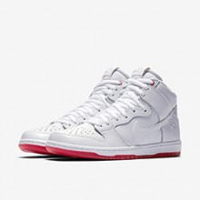 b8e54252b62c Available Now  Nike SB x Soulland Zoom Dunk High Pro QS. February 2nd ...