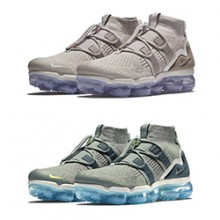 91cd8a742e13b5 The Nike Air VaporMax Flyknit Utility Returns In Two Delicate Colourways