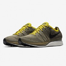 7d791d63fd0ec Missed Out on the Nike Flyknit Trainer  Here s Another…