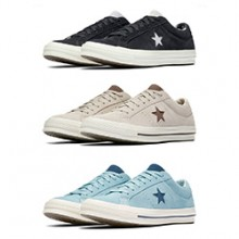 76a8aa4bb7258c Get the Summer Vibes with the Converse One Star Tropical Feet Collection