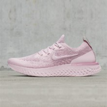 0c418dc861db6c The Nike Epic React Flyknit Spins the Colour Wheel for Spring