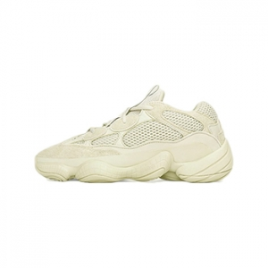 2b012de7f7331 adidas Yeezy 500 - Supermoon Yellow - AVAILABLE NOW - The Drop Date