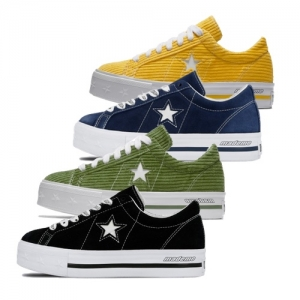 4fd818afaeb7bf Converse Archives - The Drop Date